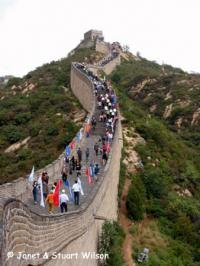 Great Wall of China, near Beijing, China
